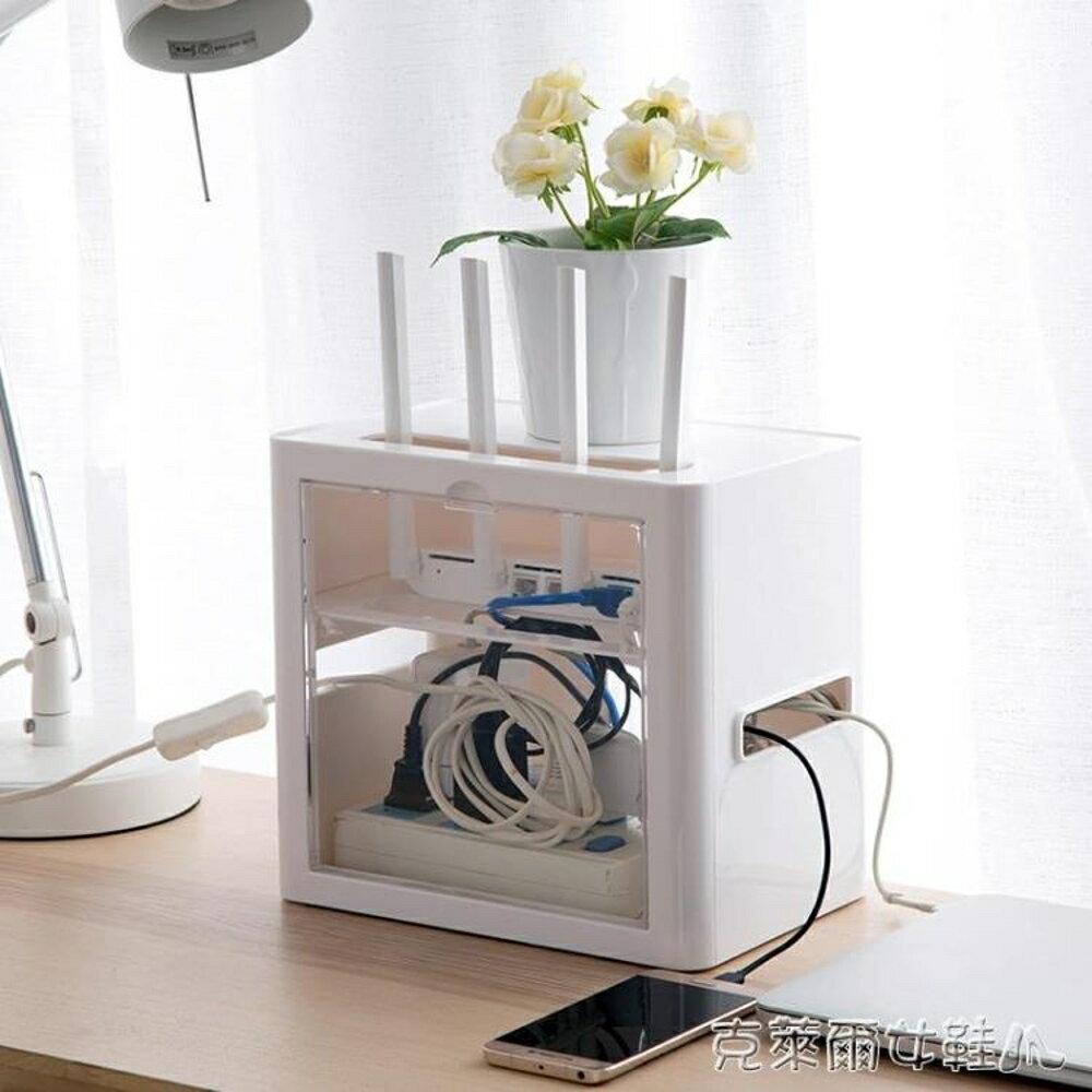 居家家插座電線收納盒wifi路由器盒子桌面電源線整理排插集線盒 免運 清涼一夏钜惠