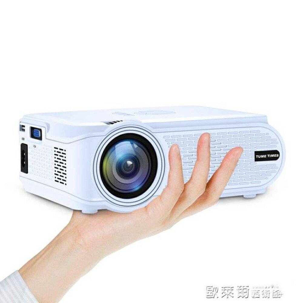 投影機 圖美K806投影儀家用高清1080p家庭無線wifi智慧led微型手機投影機 MKS 歐萊爾藝術館