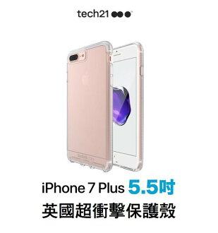 Tech21 英國超衝擊 Impact Clear iPhone 7 Plus 5.5 吋 防撞硬式透明保護殼