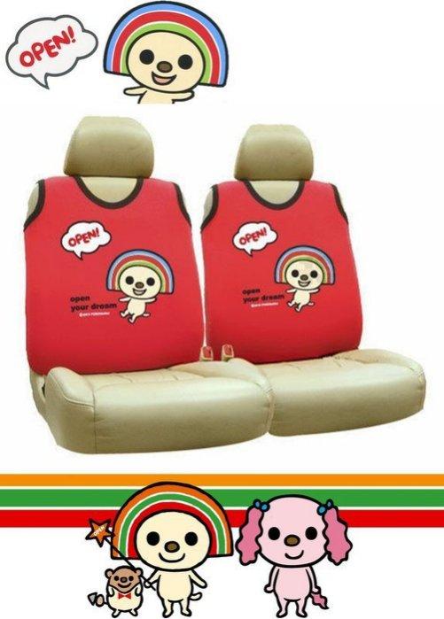 權世界@汽車用品 OPEN小將 Dream系列 汽車背心椅套 (2入) 紅色 OP-10209