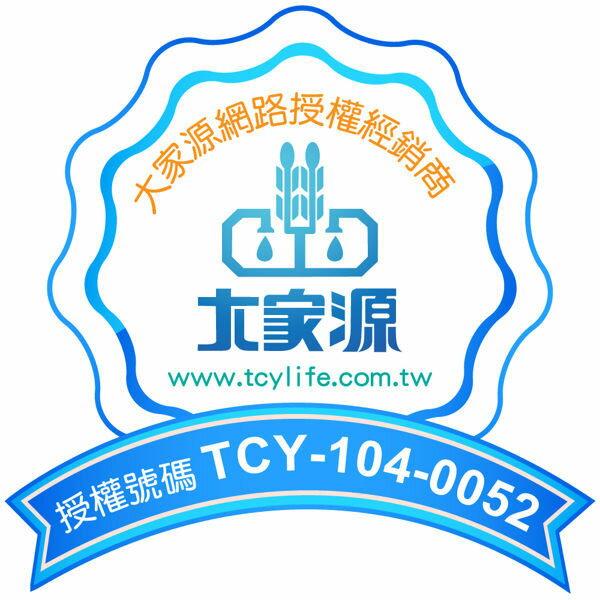 免運費 430不繡鋼內鍋 大家源5L節能燜燒鍋 (保溫保冷,節省能源) TCY-9115/TCY9115 台灣製造