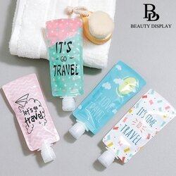 【美得像專櫃】隨身化妝品分裝袋 攜帶式分裝袋 乳液瓶 洗髮精分裝瓶