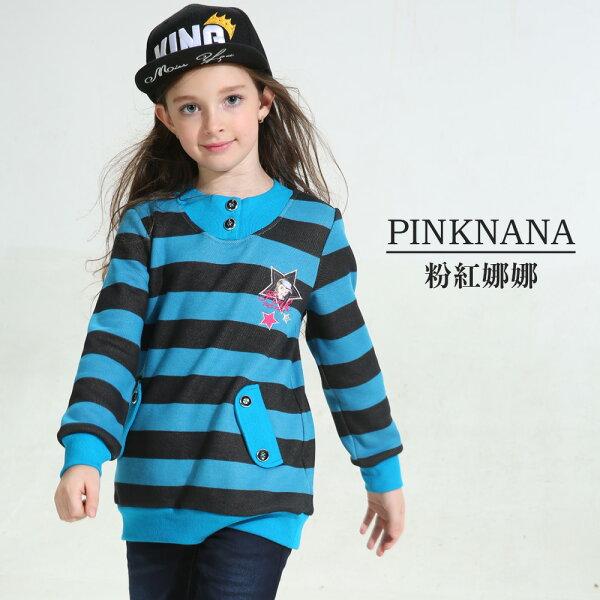Pink Nana:PINKNANA童裝女大童條紋特彈厚刷保暖上衣35168