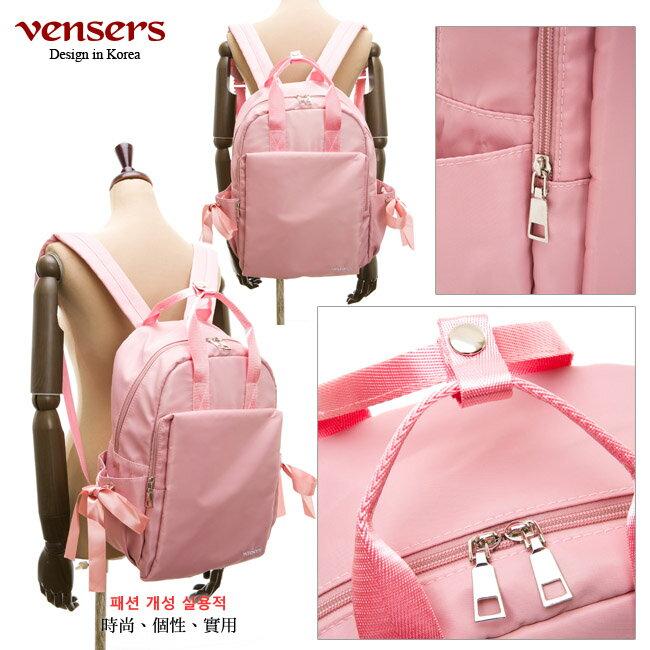 【vensers】 都會風後背包 (RB0980302粉色) 5
