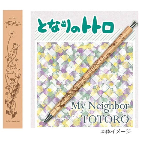 又敗家@日本Movic木軸筆(豆豆龍貓)木軸鉛筆木桿原子筆宮崎駿Totoro自動鉛筆正版授權吉卜力動畫木筆木桿筆圓珠筆