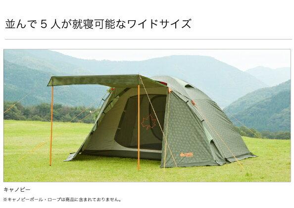 【露營趣】中和 附前庭柱 LOGOS LG71805018 NEOS PLR XL五人帳篷 六人帳 露營帳 車邊帳 前庭帳