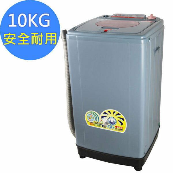 免運費 勳風 10公斤/耐高扭力/超高速/更防震-脫水機 HF-939