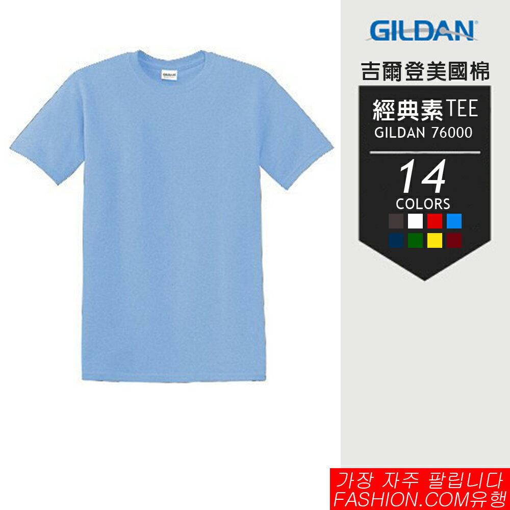 DITION  純淨美國棉GILDAN素面圓筒T 吉爾登 7