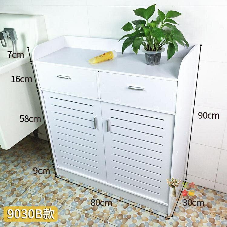 浴室邊櫃 衛生間儲物櫃浴室邊櫃陽臺收納櫃歐式客廳防水置物櫃戶外落地立櫃T 雙十二全館免運