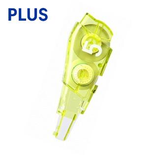 PLUS WH-645R  MR2專用智慧型滾輪修正內帶 - 補充帶 ( 5mm x 6M )  淺綠色