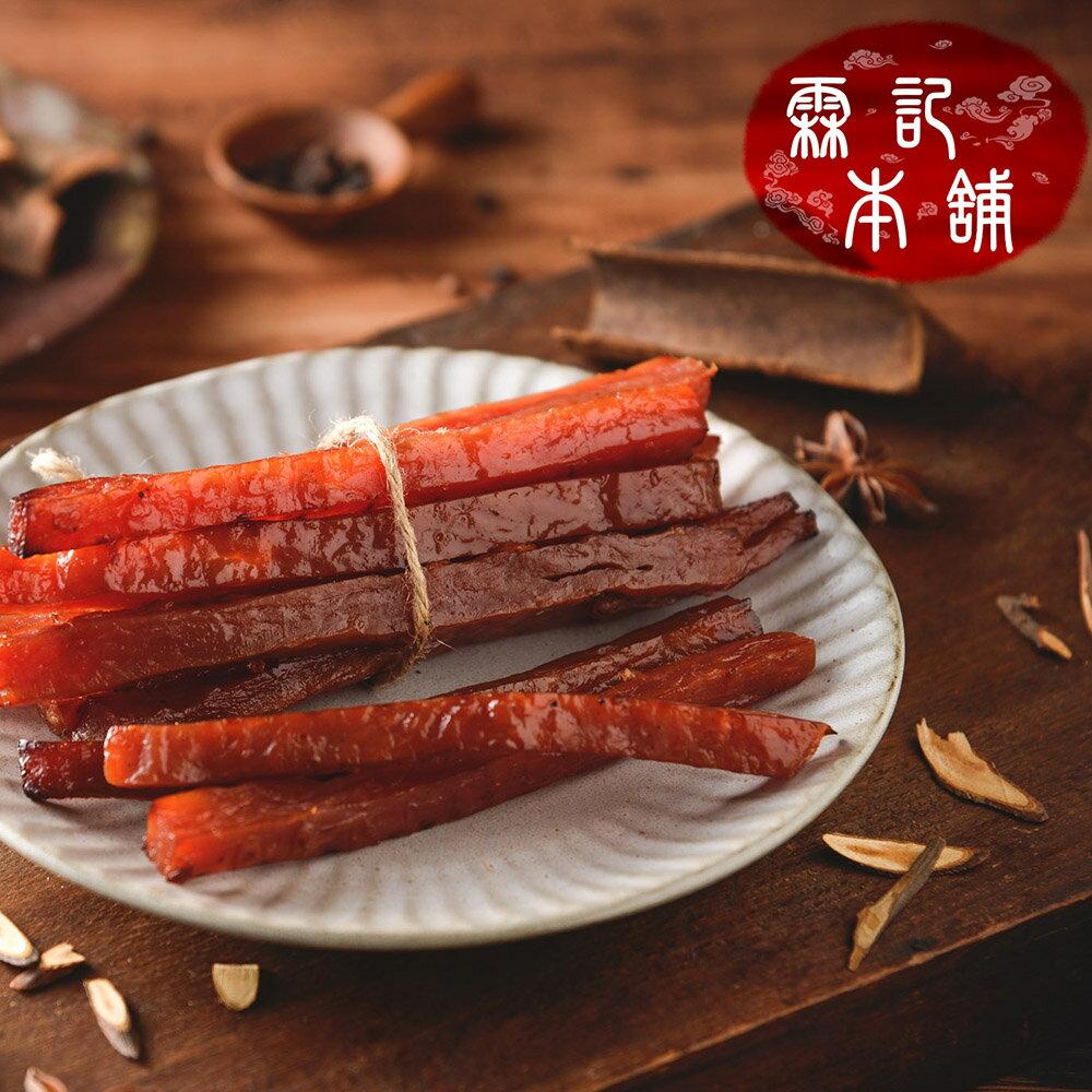 【霖記本舖】厚切豬肉條 筷子肉乾 蜜汁 300g/包 台灣特產 豬肉乾 肉乾
