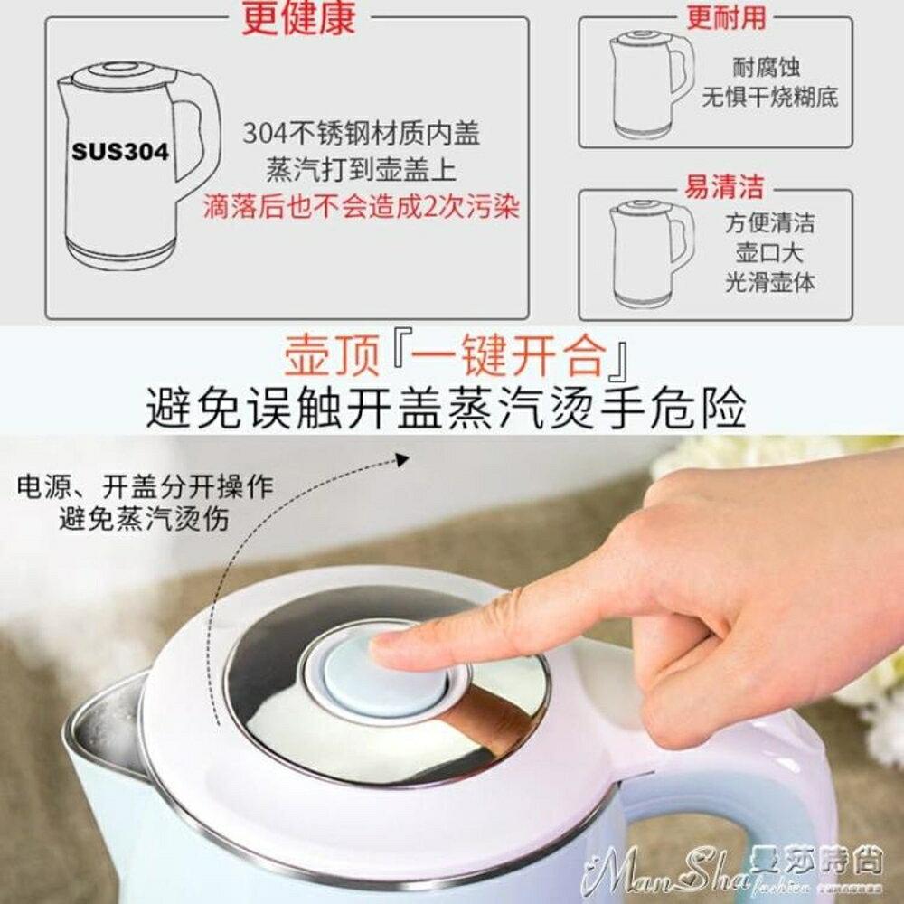 電熱水壺家用開自動斷電電熱燒水壺304不銹鋼開水壺大容量220V 清涼一夏特價