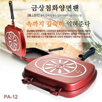 【韓國】原裝進口 大理石紋不沾煎烤鍋 不沾雙面鍋  露營夾鍋 PA-12(方型)
