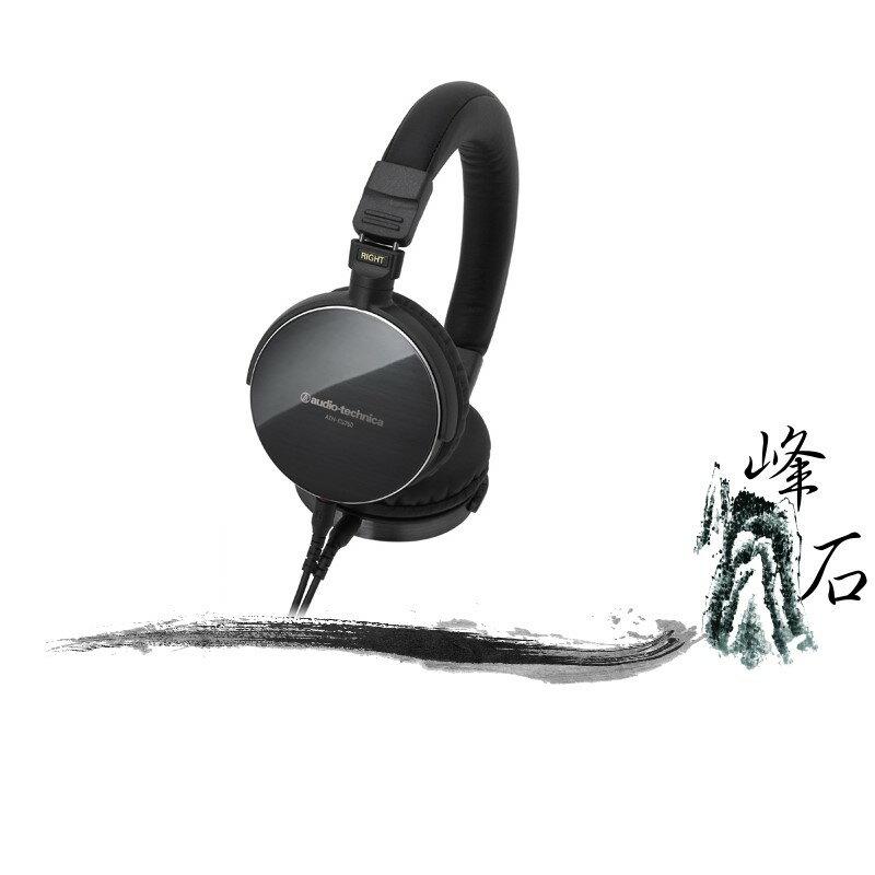 樂天限時促銷!平輸公司貨 日本鐵三角 ATH-ES750  便攜型耳機