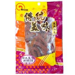 展譽食品 神木豆干 100g
