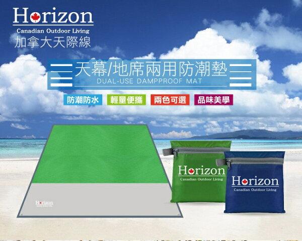 Horizon天際線天幕地席兩用防潮墊801-HRZ-004