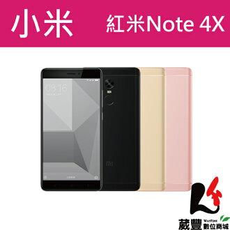 【贈LED隨身燈+手機立架】Xiaomi 紅米 Note 4x 3G/32G 5.5吋 雙卡雙待智慧型手機 【葳豐數位商城】