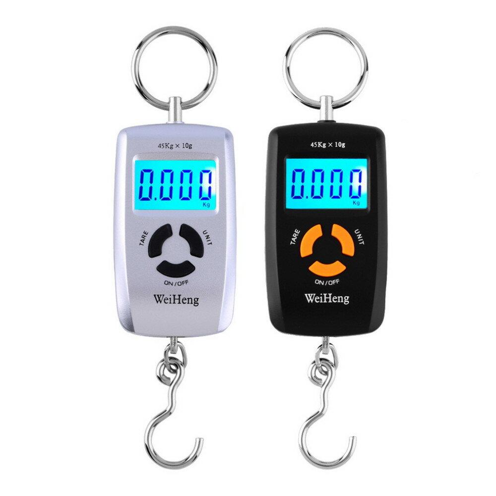 wh-a05l液晶可擕式數位電子白錶口袋45kg/10g行李掛釣魚鉤秤磅盎司公斤