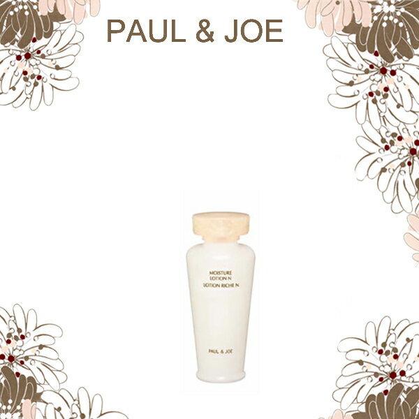 PAUL&JOE 橙花露N 25ml  一瓶  限量體驗《Umeme》