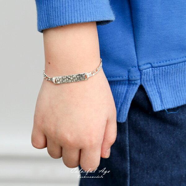 925純銀壓紋鐵牌兒童手鍊柒彩年代【NPA113】抗過敏材質