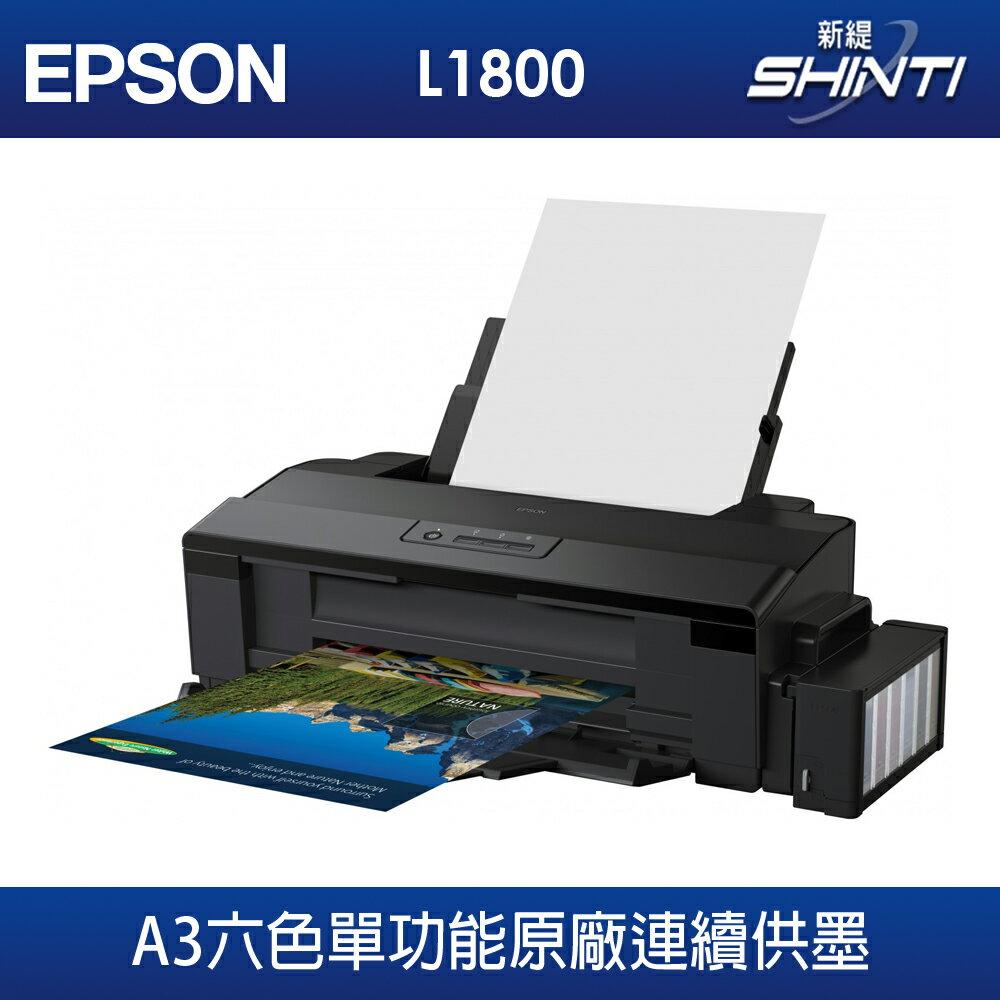 ~ ~EPSON L1800 連續供墨印表機 四色墨水一組 ~~ L565  L655