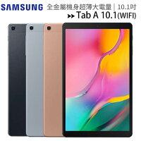 Samsung平板電腦推薦到【原廠99%全新福利品】SAMSUNG Galaxy Tab A (T510) 3G/32G WIFI 10.1 吋平板◆保固六個月就在ee7通信購物網推薦Samsung平板電腦