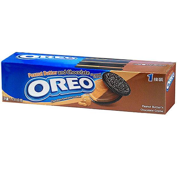 OREO奧利奧花生醬&巧克力夾心餅乾137g(12入)/箱【康鄰超市】
