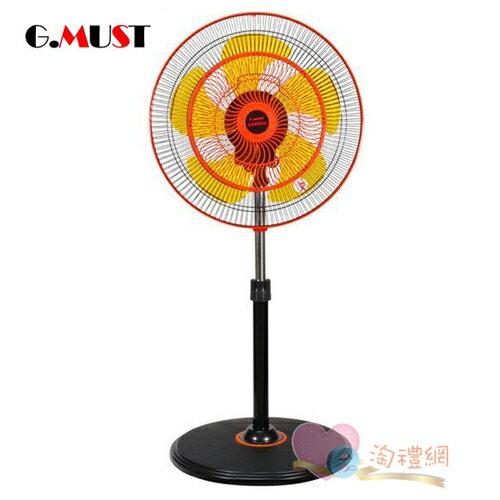 淘禮網    GM-1436 台灣通用 14吋360度立體擺頭工業立扇
