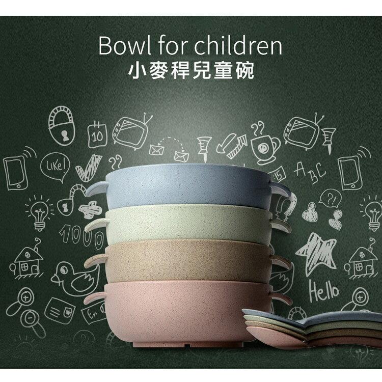 環保多功能餐具 湯碗+湯匙組/兒童飯碗湯匙兩件組【WS0530】BOBI  09/22 2