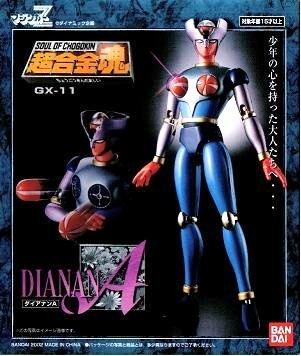 【真愛日本】5080300127  超合金GX-11黛安娜  無敵鐵金剛  收藏  擺飾