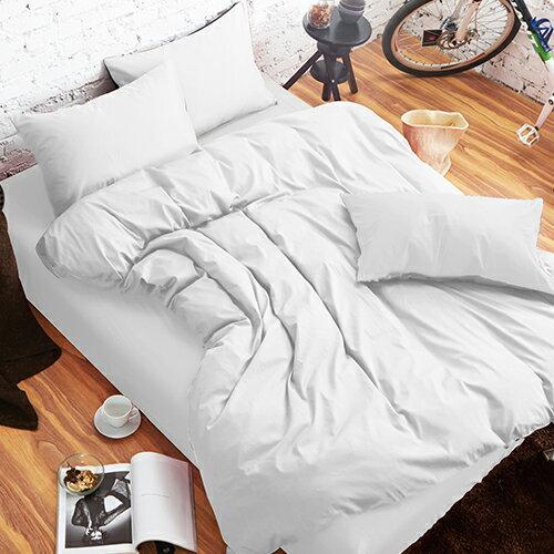 哇哇購:舒柔時尚精梳棉二件式枕套床包組單人雪白哇哇購