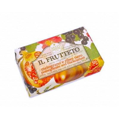 Nesti Dante 義大利手工皂-天然鮮果系列-石榴&黑醋栗250g