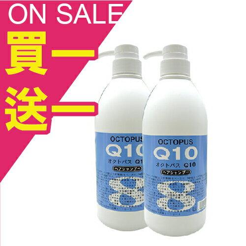 日本桑多麗8號系列 Q10溫合洗髮精800ml 【買1送1】