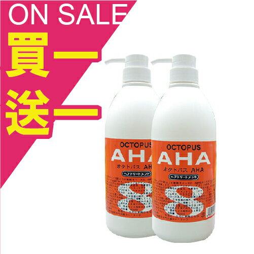 【免運出清特賣】日本桑多麗 AHA毛髮保濕護髮素800ml 【買1送1】 - 限時優惠好康折扣