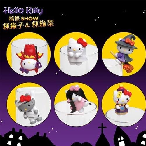 【正版授權】單售 HelloKitty 凱蒂貓 搞怪 SHOW 杯緣子 盒玩 擺飾 三麗鷗 Sanrio 共6款 - 792456
