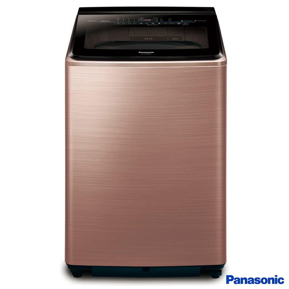 Panasonic 國際牌NA-V198EBS-B 金 18公斤 直立式變頻洗衣機 樂天Summer洗衣機