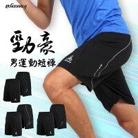 HODARLA 男-勁豪運動短褲 (慢跑 路跑 五分褲 台灣製【04351310】≡排汗專家≡ 0