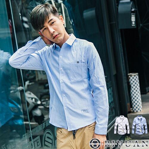 長袖襯衫【F50231】OBI YUAN韓版織帶設計合身剪裁素面襯衫 共2色