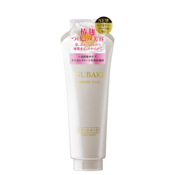 思波綺極緻修護護髮霜(受損髮適用)180g