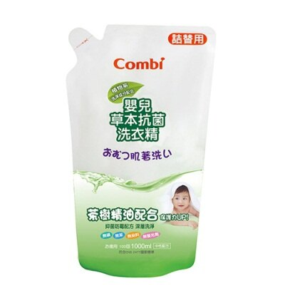 Combi 嬰兒草本抗菌洗衣精補充包1000ml