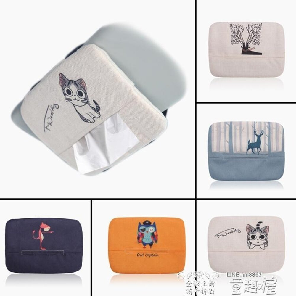車載紙巾盒  創意汽車紙巾盒卡通車用車上遮陽板掛式抽紙套車載椅背車內紙巾盒   全館八五折