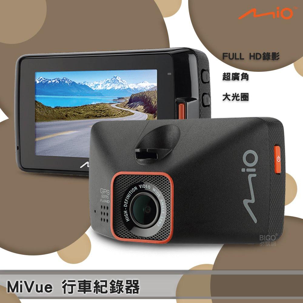 駕駛助手~Mio MiVUE 791s 行車紀錄器 GPS測速 SONY感光元件 行車錄像 開車 行車安全 行車錄影器