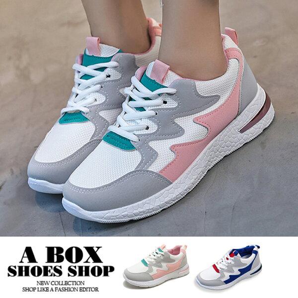 【KDA08B】2.5CM休閒鞋百搭韓版復古撞色綁帶運動休閒鞋2色