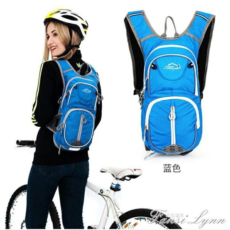 登山包 戶外背包登山包男女徒步騎行背包超輕透氣防水小雙肩旅游包15L20L