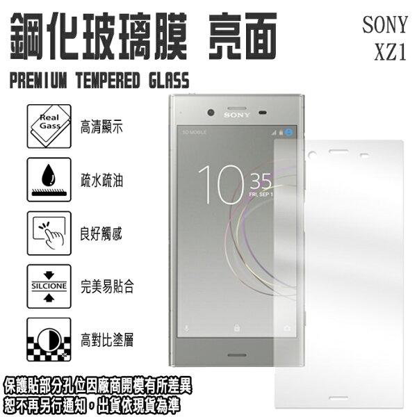 日本旭硝子玻璃0.3mm5.2吋SonyXperiaXZ1G8342鋼化玻璃手機螢幕保護貼強化玻璃螢幕保貼保護貼螢幕貼高清晰耐刮抗磨疏水疏油TIS購物館