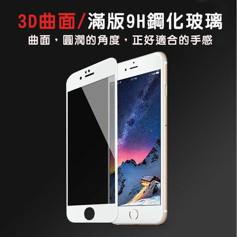 Iphone 11/XS抗藍光 3D 滿版 鋼化玻璃 保護貼 鋼化膜i6/6p/i7/7p/i8/8p(滿版全玻璃款 藍光膜