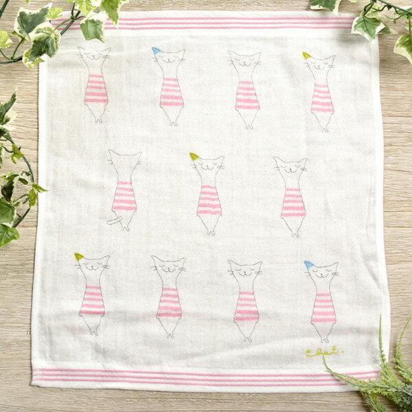 日本今治 - KONTEX - Quiche方巾(粉)《日本設計製造》
