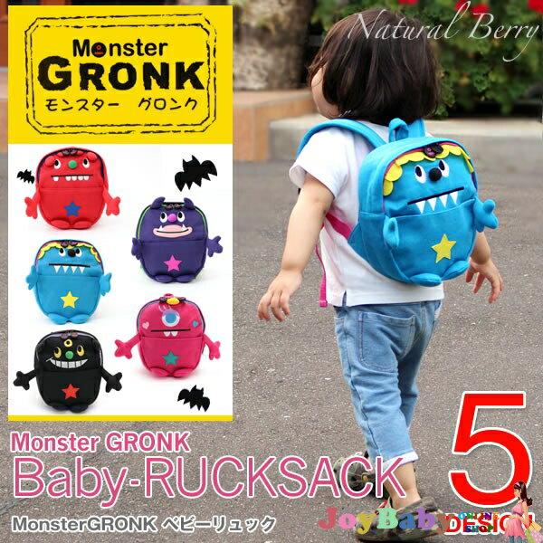 後背包兒童小童包KNICK KNACK日本直送小魔怪收納包-JoyBaby