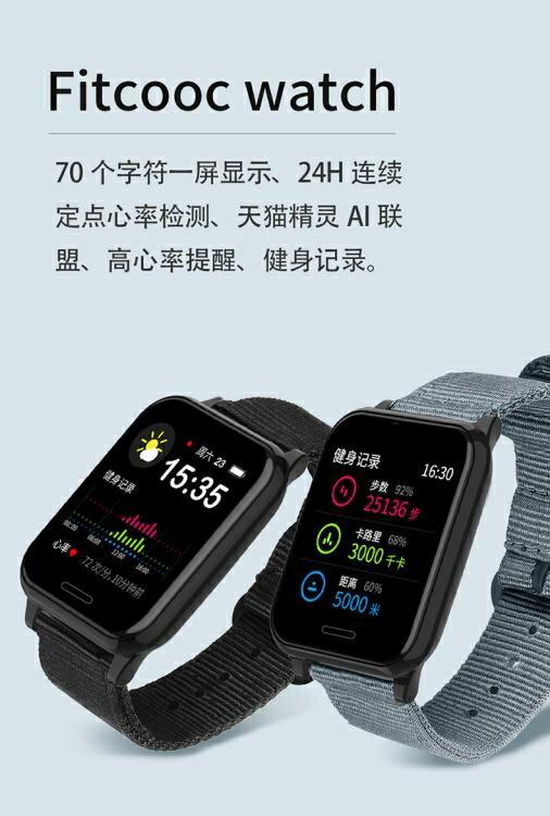 通用華為運動智慧手環手錶高精準監測睡眠健康計步器蘋果-【免運】
