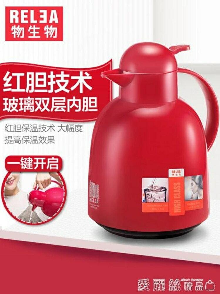 保溫壺新款黃色歐式壺瓶家用大容量茶水保溫杯子保溫瓶暖熱水壺 清涼一夏钜惠